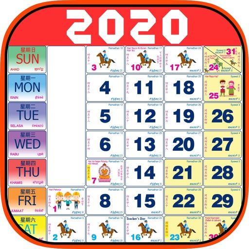 Games Coming Out In September 2020.Malaysia Calendar 2020 Lite By Wong Pooi San