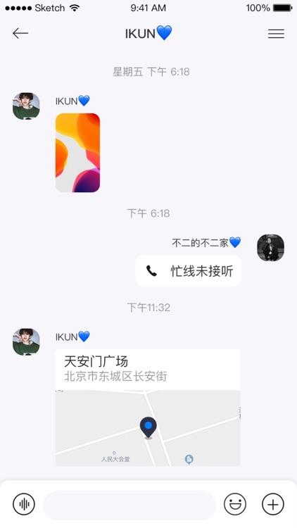 佑见 screenshot-1
