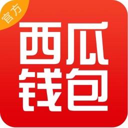 西瓜钱包-手机贷款借款借钱平台