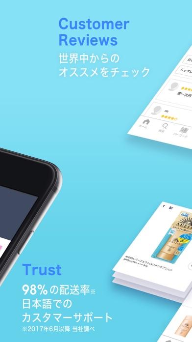 日本商品が届く ショッピングアプリ ドコデモ ScreenShot1