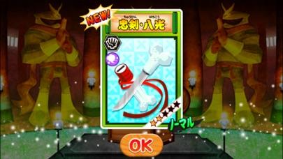 算数忍者〜九九の巻〜子供向け学習アプリのおすすめ画像2