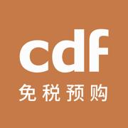 cdf免税预购-中免集团官方商城