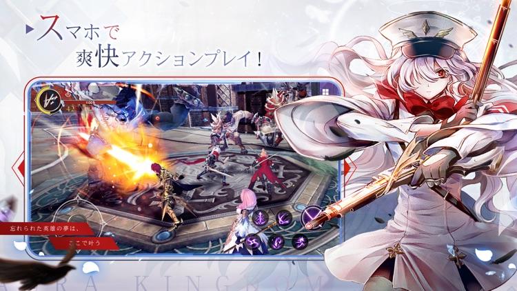 幻想神域2 -AURA KINGDOM- screenshot-3