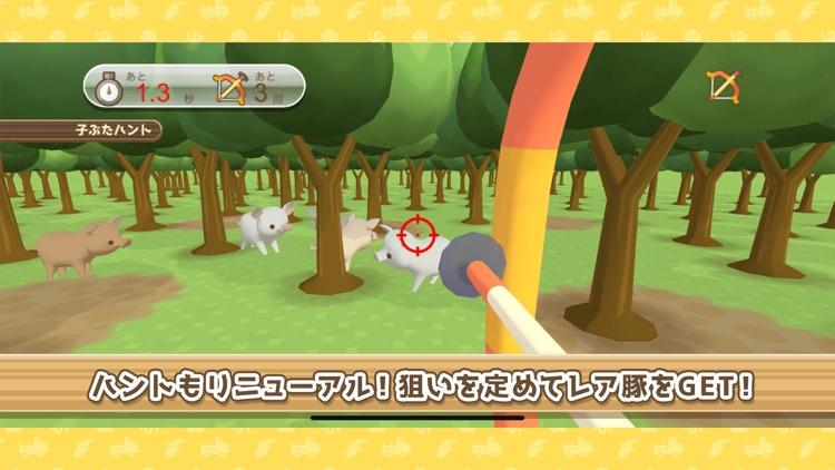 ようとん場3D screenshot-3