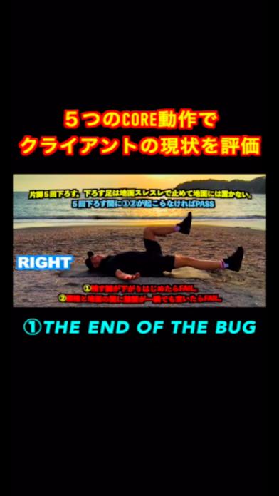 Core5のおすすめ画像1