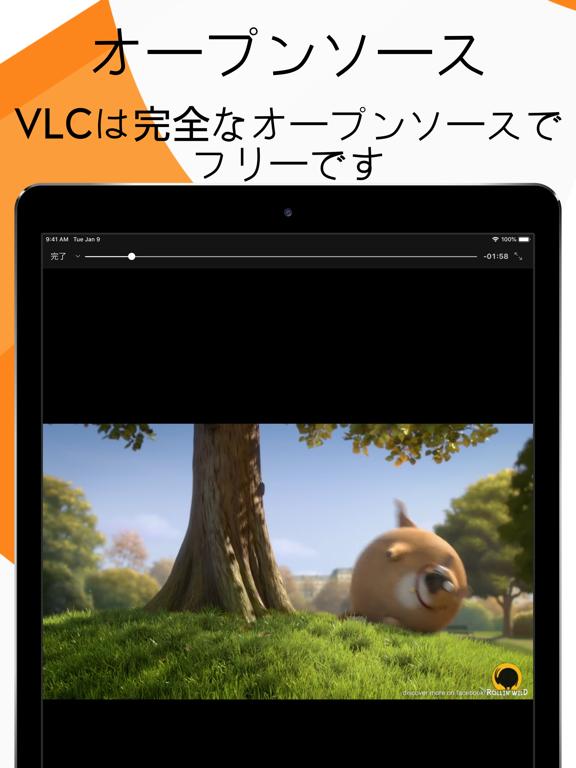 VLC for Mobileのおすすめ画像3