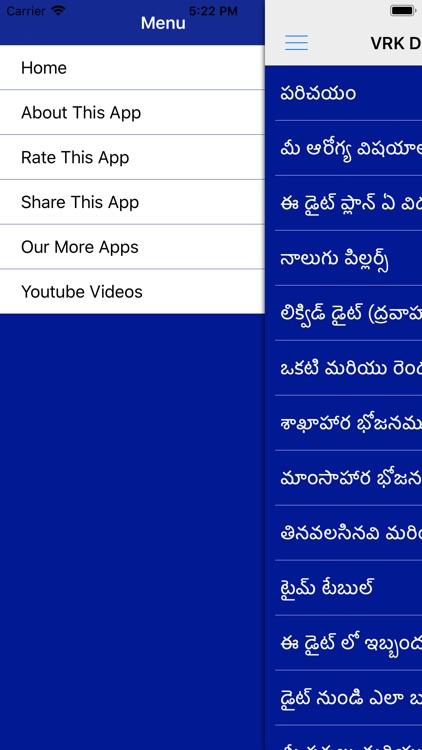 VRK Diet Plan Telugu Pro screenshot-4