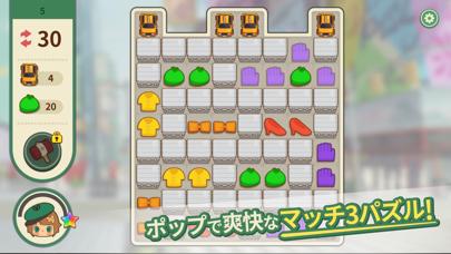 カラーピーソウト-謎解きとマッチ3パズルのミステリーゲームスクリーンショット6