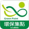 UniversalEC - 環保集點 Green Point (新版)  artwork
