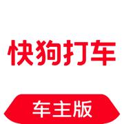 快狗打车车主(原58速运)- 面包车货车司机招募中