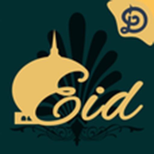 Eid Cards Maker & Greetings