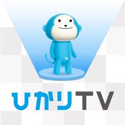 ひかりTV‐VF(バーチャルフィギュア)