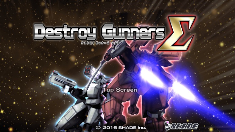 Destroy Gunners Σ screenshot-0