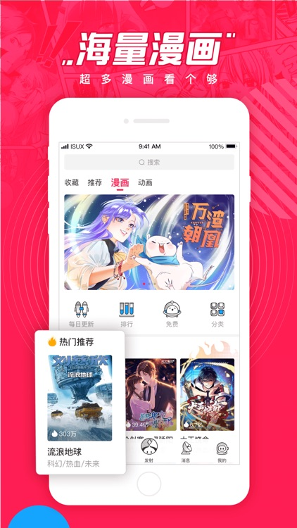 波洞 screenshot-1