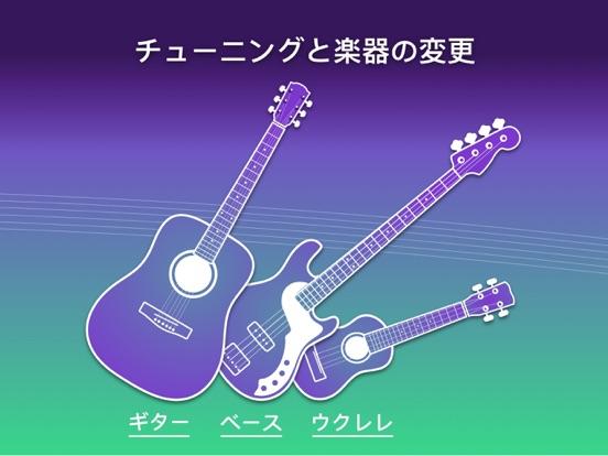https://is5-ssl.mzstatic.com/image/thumb/Purple113/v4/ff/e2/9c/ffe29c80-8e00-2975-050d-602ed4371299/pr_source.jpg/552x414bb.jpg