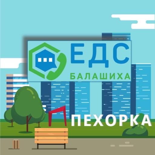 ЕДС Балашиха