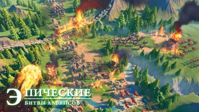 Rise of Kingdoms: Lost Crusade для ПК 1