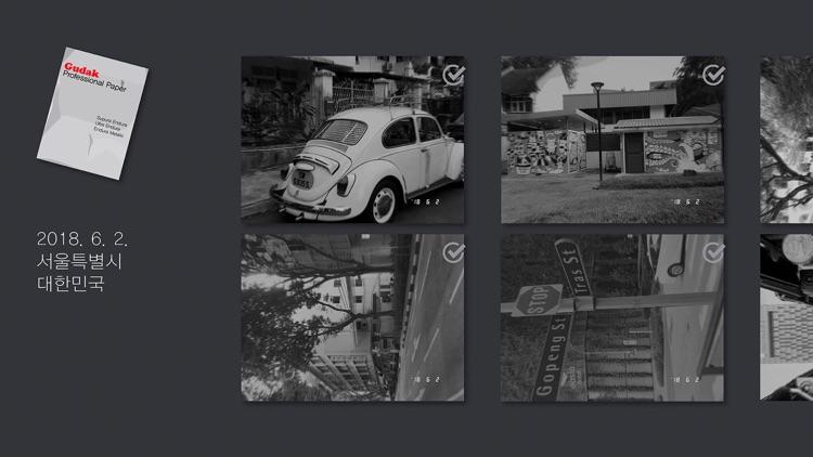 Gudak Cam screenshot-6