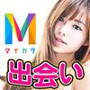 taro hashimoto - マイカラ - MyColorで出会いを探す アートワーク