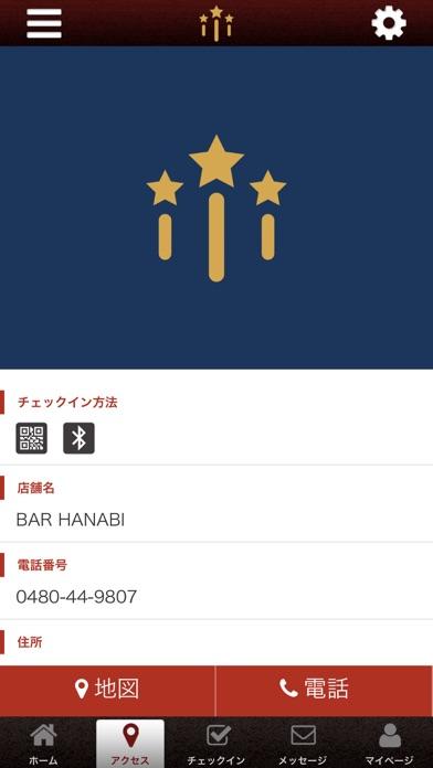 点击获取BARHANABI 公式アプリ