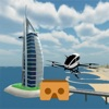 Dubaian VR Sky Trip - iPhoneアプリ