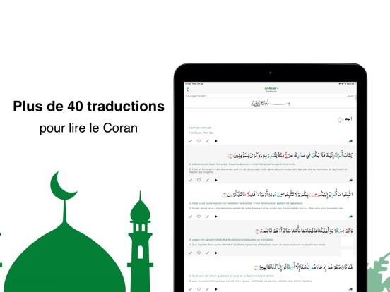 Muslim Pro: Coran, Azan, Duas