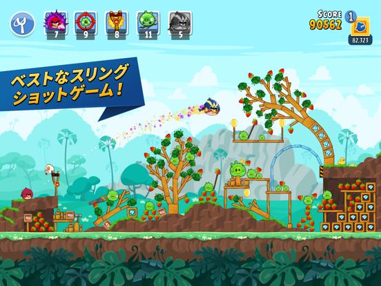 Angry Birds Friendsのおすすめ画像1