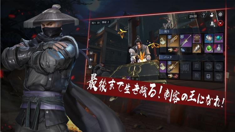 流星アサシン・武侠デスティニー screenshot-3