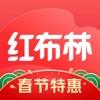 红布林-闲置奢侈品交易平台