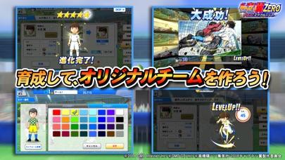 キャプテン翼ZERO~決めろ!ミラクルシュート~ screenshot1