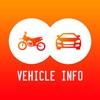 MVD- Vehicle owner details - iPhoneアプリ
