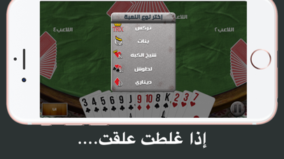 تركس screenshot 10
