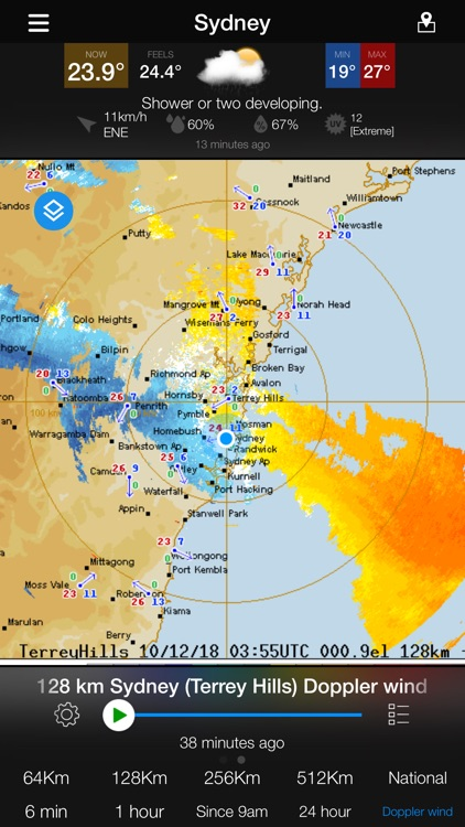 WeatherAlert: AUS Radar