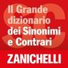 Sinonimi e contrari Zanichelli - iPhoneアプリ