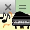 おんがく電卓-楽器の音を鳴らして遊べる音楽アプリ - iPhoneアプリ