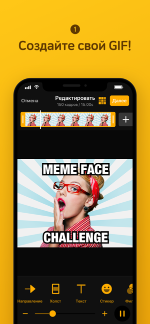 ‎ImgPlay - Создание гифки gif Screenshot
