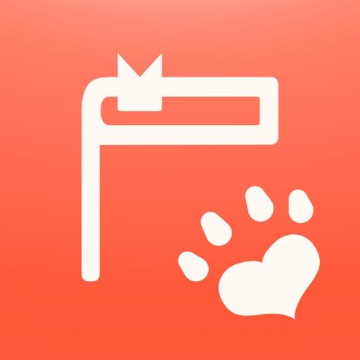 ペットノート - 家族で共有できるペットの健康管理
