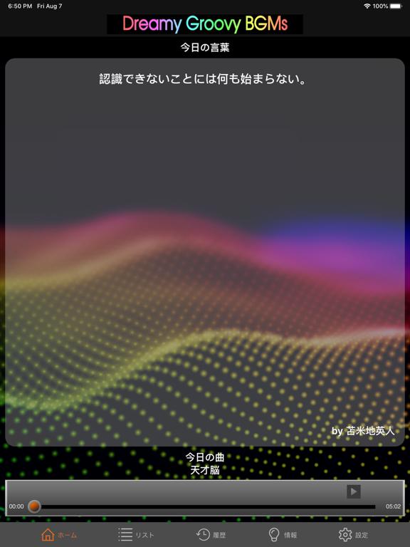 https://is5-ssl.mzstatic.com/image/thumb/Purple114/v4/09/b5/9f/09b59f2e-92bf-6db7-1384-f40e260bb360/80c285a8-c373-4615-a10d-7b9a139625d6_ipad3.png/576x768bb.png