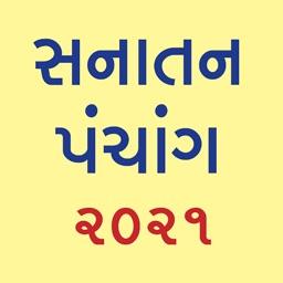 Gujarati Calendar - 2021
