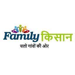 Family Kisaan