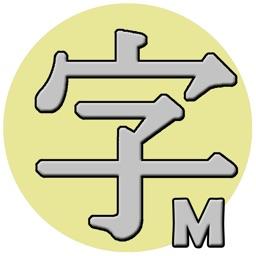 YARXI Maximum