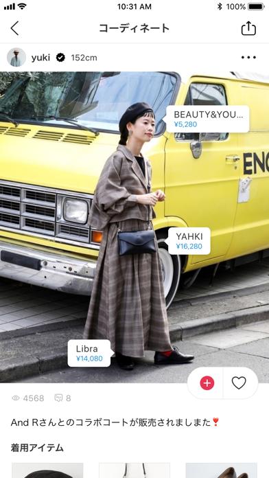 WEAR ファッションコーディネート ScreenShot1