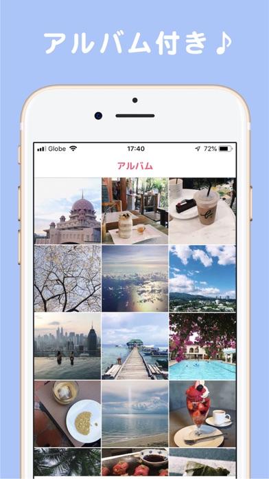 日記ノート - 日記が続く写真日記アプリのおすすめ画像4