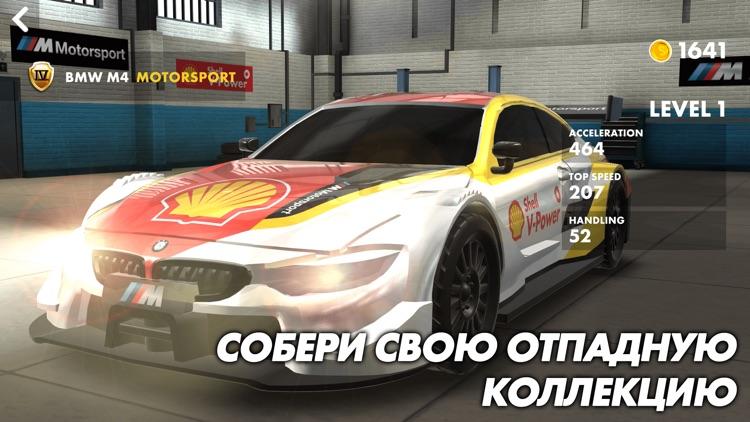 Shell Racing screenshot-3