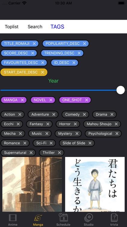 Manga Anime & Trivial Movies screenshot-6