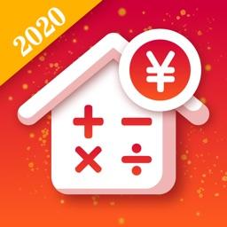 房贷计算器-按揭贷款计算器