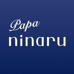 パパninaru-妊娠・出産をサポート