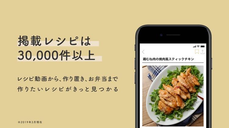マカロニ screenshot-1