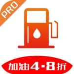 加油联盟PRO-高品质加油产品平台