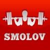 Smolov Squat Calculator - iPhoneアプリ